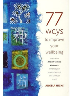 77 Ways to Improve Your Wellbeing