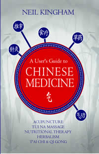 [Image: A User's Guide To Chinese Medicine]