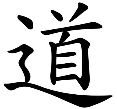 Chinese character for the word Tao