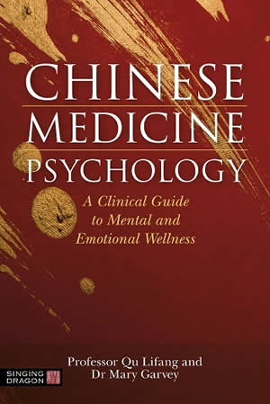 Cover Garvey - Chinese Medicine Psychology
